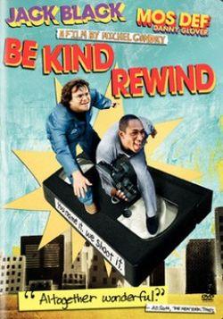 Be kind rewind tcm