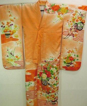 Kyotokimono